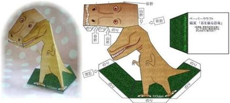Dinosaur Papercraft Templates - 3d dinosaur optical illusion papercraft by oidon a
