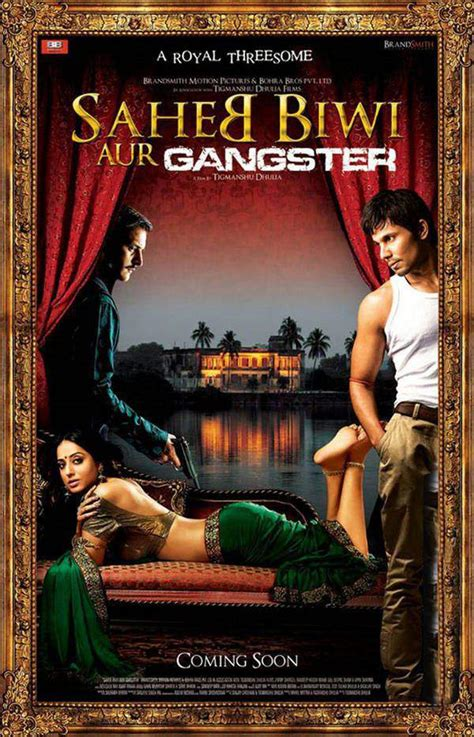 gangster film video download download saheb biwi aur gangster movie for ipod iphone