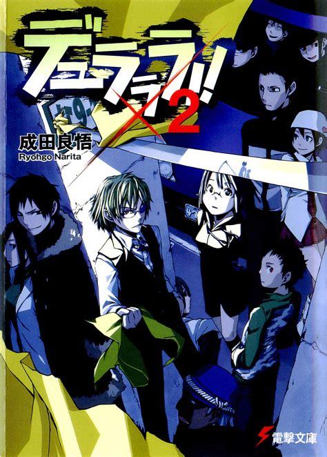 durarara vol 8 light novel durarara novel books durarara light novel volume 02 durarara wiki anime