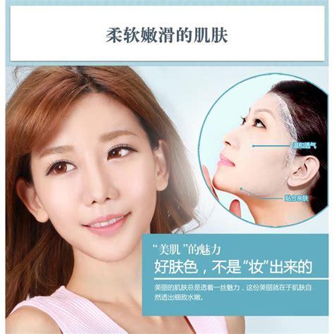 Masker Wajah Bioaqua bioaqua masker wajah silk protein 30g