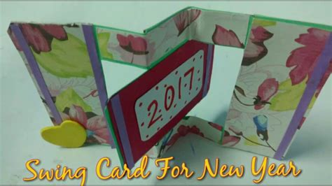 swing tutorial swing card tutorial for new year 2017 how to craftlas