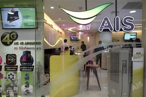 mobile reuters top thai mobile operator to buy provider reuters