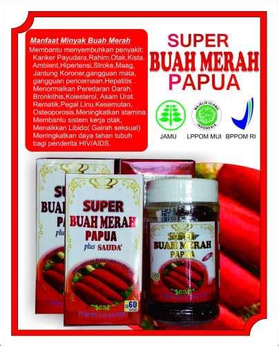 Bmp Buah Merah Papua Plus Habbatusauda Isi 60 Kapsul jual kapsul buah merah papua plus sauda sarana muslim store