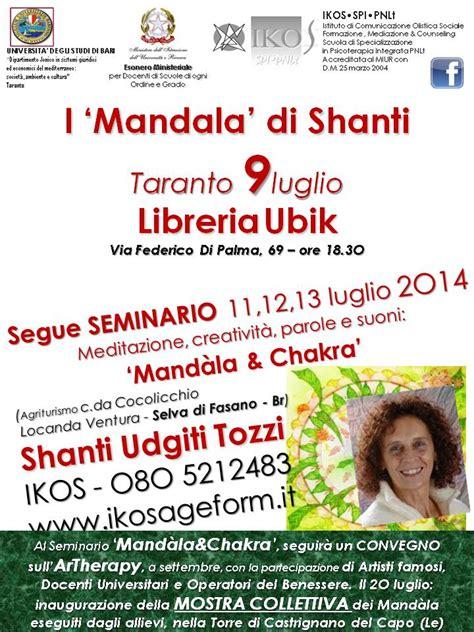 libreria shanti roma 27 gennaio 2o1o