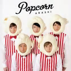 Popcorn yahoo