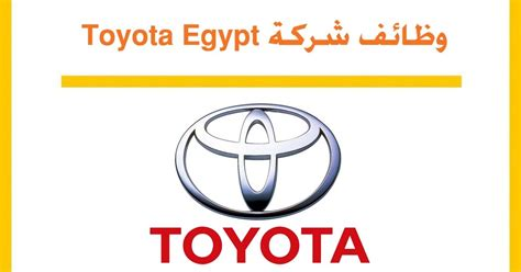 toyota financial online payment login toyota financial online payment upcomingcarshq com