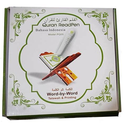 download mp3 al quran suara wanita al quran digital dengan suara belajar al quran makin