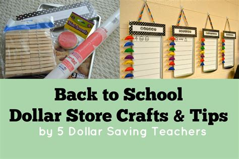 Papercraft Tips - back to school dollar store crafts tips