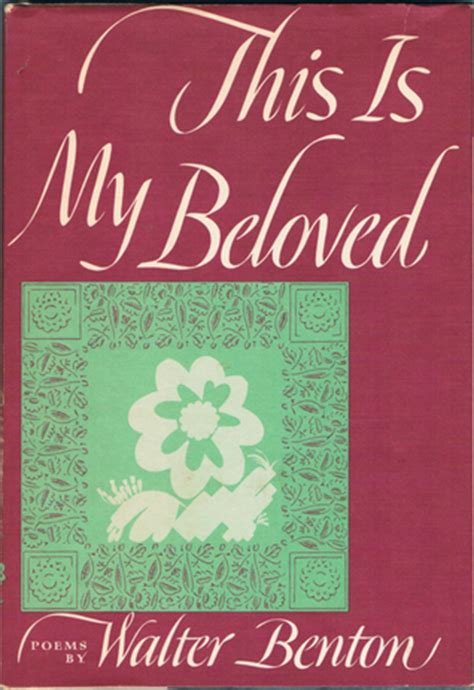 This Is My Beloved this is my beloved by walter benton reviews discussion