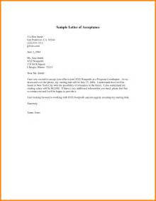 job offer letter for civil engineer appointment letter format for civil civil lawyer cover cover letter mechanical engineer sample resume downloads