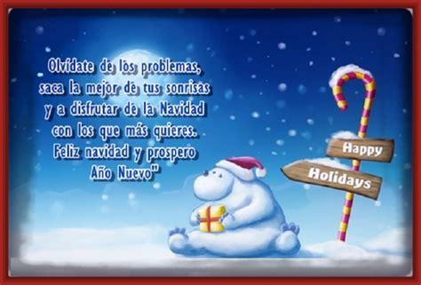 las mejores imagenes y frases de navidad las mejores frases de navidad para reflexionar archivos