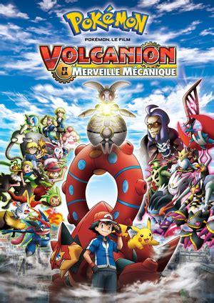 pokã mon heroes full movie in english volcanion et la merveille m 233 canique pok 233 p 233 dia