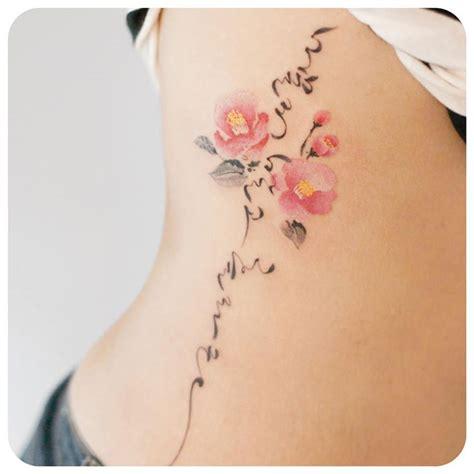 tattoo korea age les superbes tatouages aquarelle de river inkage