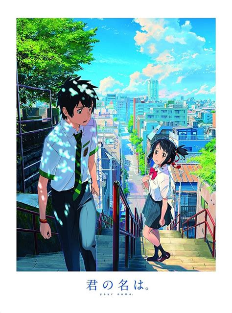 film blu japan quot your name quot comes to japanese blu ray july 26 toonzone news