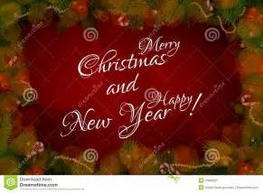 merry christmas 2016 and happy new year 2017 images