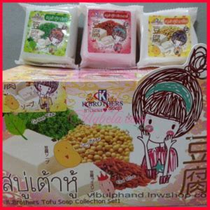 Sabun Tofu mainan murah di thailand mainan toys