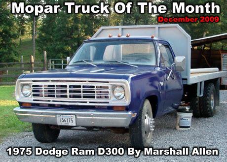 1975 dodge ram 1975 dodge ram d300 by marshall allen