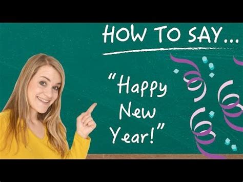 german lesson    happy  year  youtube