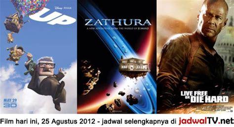 film kartun ulat di rcti jadwal film dan sepakbola 25 agustus 2012 jadwal tv