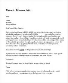 9 character reference letter template free sample