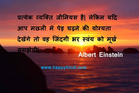 einstein biography in hindi language albert einstein essay in hindi drugerreport732 web fc2 com