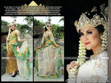 Nagita Tunic 1 contoh tata rias pengantin sunda siger make up dan