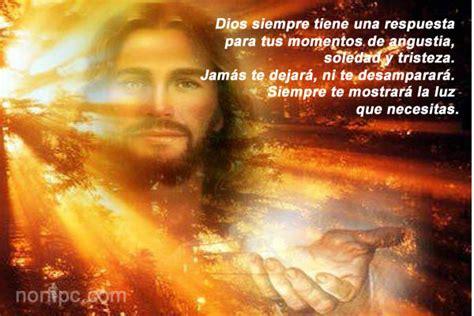 imagenes de jesucristo triste dios siempre tiene una respuesta para tus momentos de