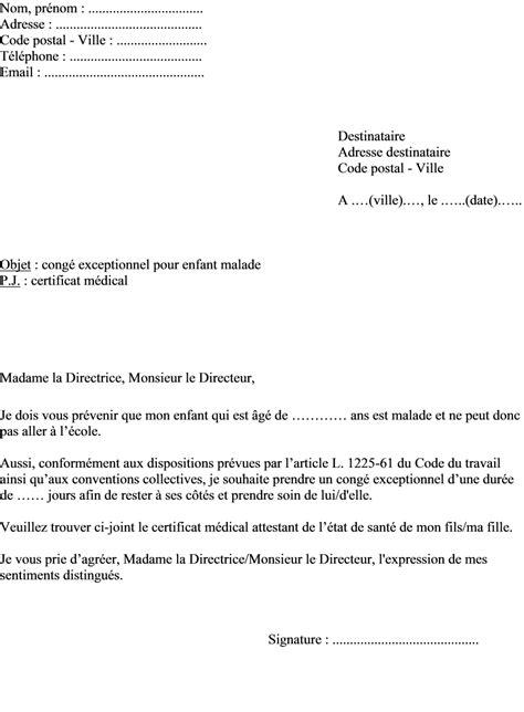 Exemple De Lettre Veuillez Trouver Ci Joint Exemple De Lettre Demande De Cong 233 224 Un Employeur Pour Enfant Malade Actualit 233 S