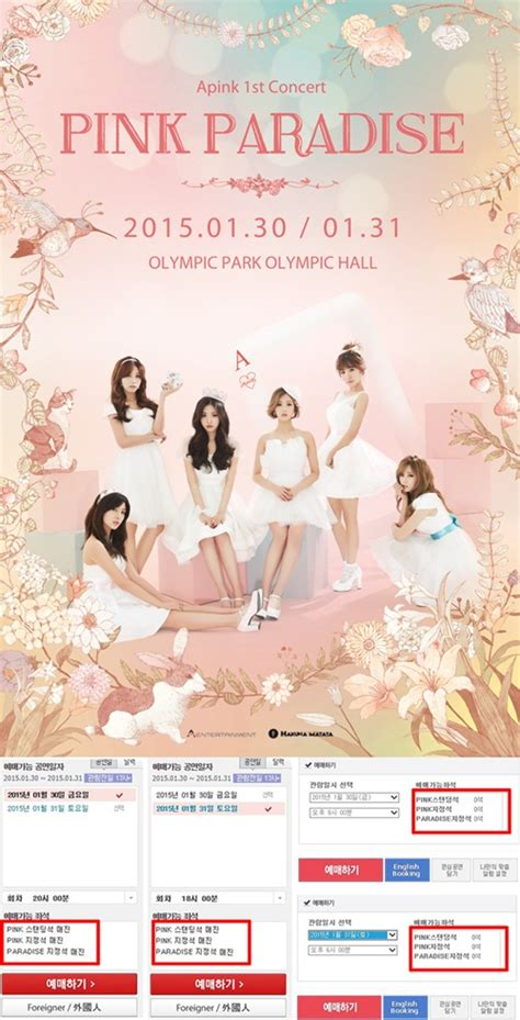 by woorim ahn apink successfully finished its first solo concert in bntnews apink s concert tickets are all sold out