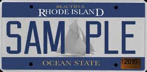 license plate adam salomon