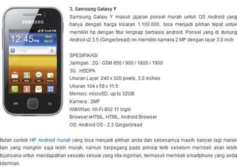 Hp Asus Paling Murah Tahun ponsel android murah tahun 2012 referensi harga handphone