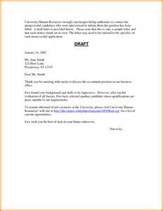 resume rejection letters