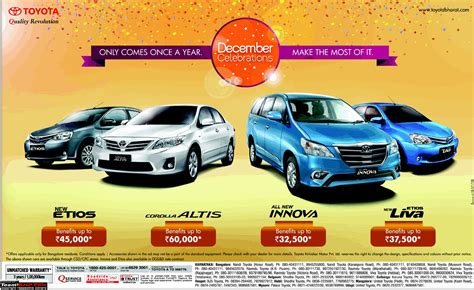 Toyota Promotions The Quot New Quot Car Price Check Thread Track Price Changes