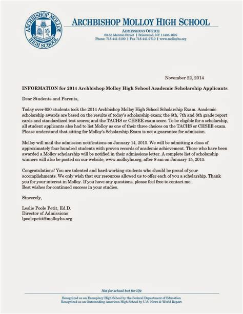 School Acceptance Request Letter Kweller Prep Nyc Middle School High School And College Success Molloy High School