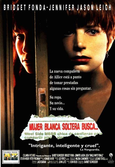 film full movie single vagebond s movie screenshots single white female 1992