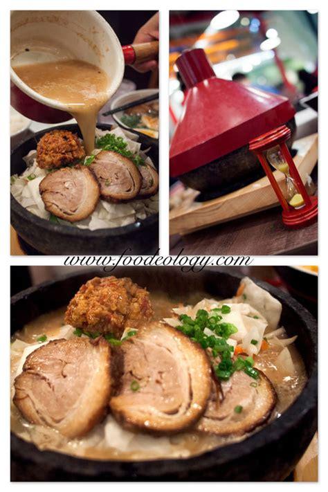 Kazan Ramen 大阪来的火山拉面 tonkotsu kazan 豚骨火山 新加坡 为食主义
