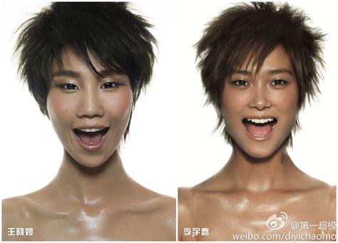 high cheek bones vs low low and high cheekbones www pixshark com images
