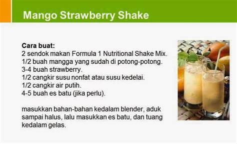 cara membuat youtube harlem shake cara membuat shake herbalife dengan aneka rasa bekerja