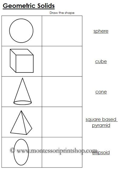 printable montessori pdf worksheets for geometric solids black line masters for 12