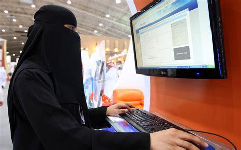 Online Jobs In Saudi Arabia Work From Home - 80 percent of job seekers in saudi arabia are women who