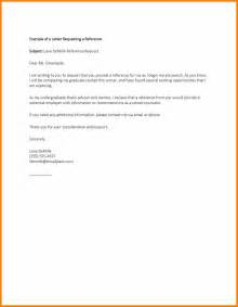reference letter request email sle letter requesting