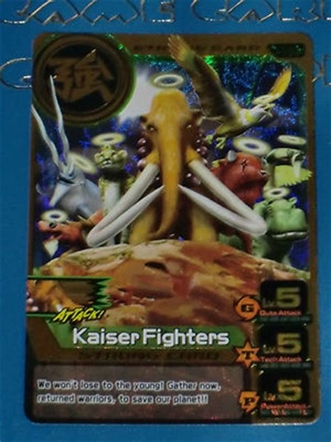 Animal Kaiser Fighter Card trading cards hq price guide