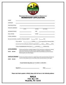 church membership application form template northern appalachian landman s association membership