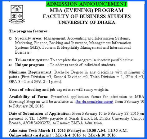 Mba Program Gpas by Dhaka Evening Mba Admission Circular 2017