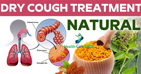 effective home remedies for cough cure at home