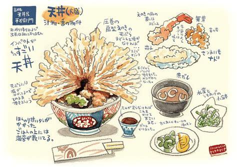 libro bentos sketchbook すんごい天丼の画像 週間山崎絵日和 japon recetas japonesas hambre y illustration