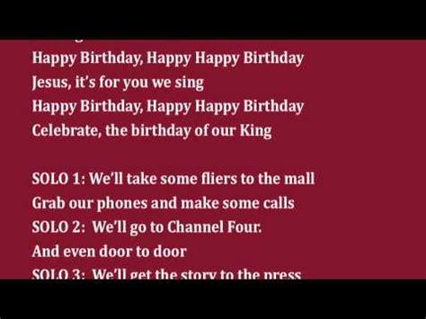 free download mp3 lagu happy birthday ten2five rsvp demo with lyrics youtube