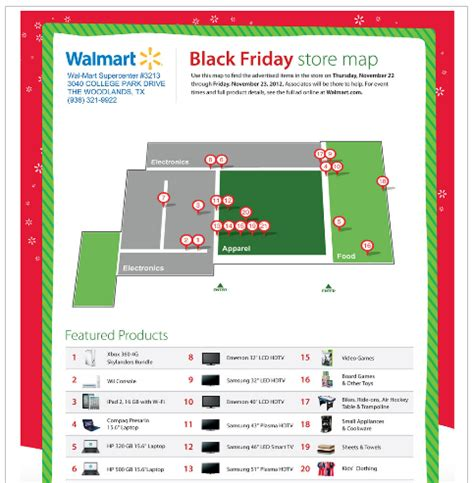 walmart black friday map black friday walmart store maps 2012 are up mylitter one deal at a time