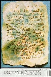 Sorban Istanbul Kotak keajaiban nabi muhammad saw