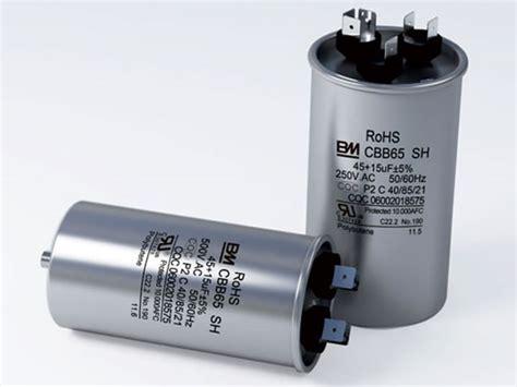 capacitor motor eletrico capacitor de partida de motor capacitor cbb65 fengming